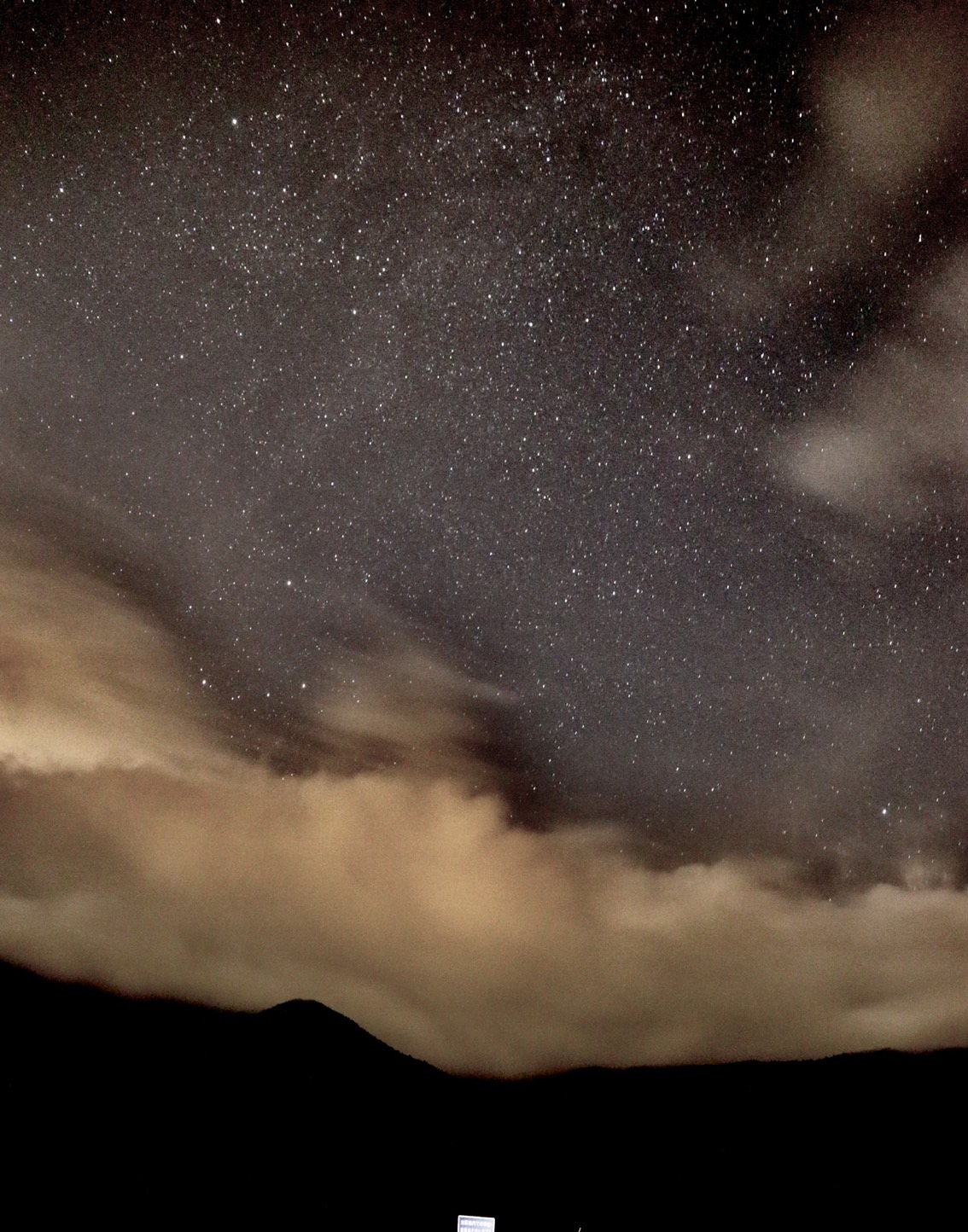 記事 朝倉には希望の星がいっぱい。のアイキャッチ画像